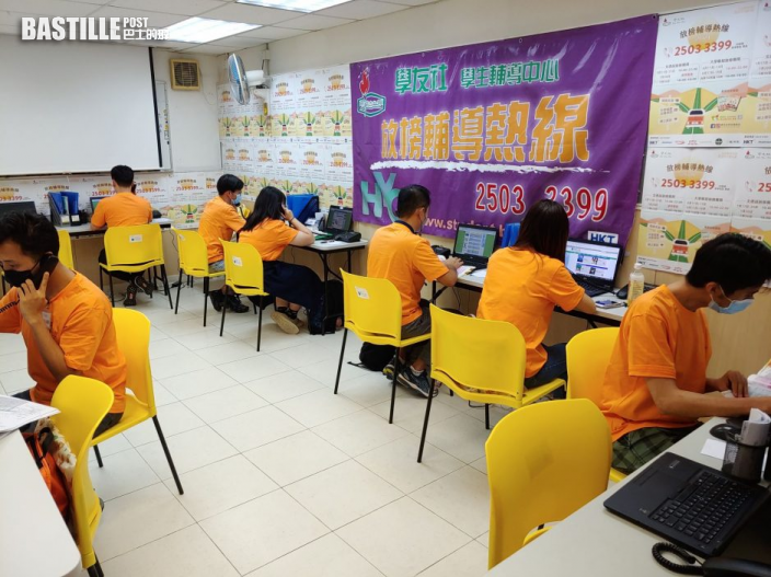 【DSE放榜】學友社:今屆成績難預料 籲考生制定不同部署