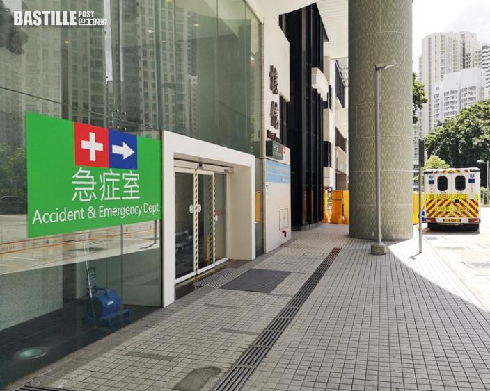 明愛醫院急症室水浸 維持有限度服務
