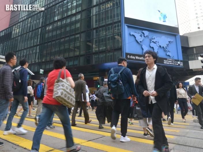 香港強積金制度去年投資回報達12.4% 名列第一