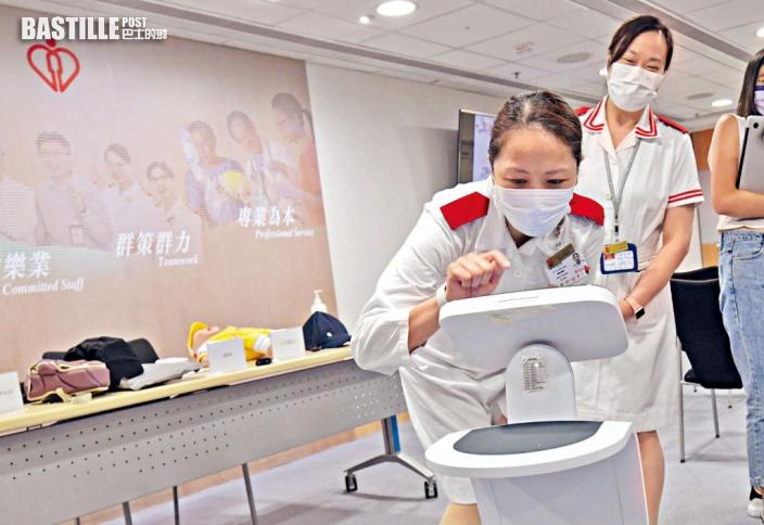 沙田醫院引進機械人 減低病人跌倒風險
