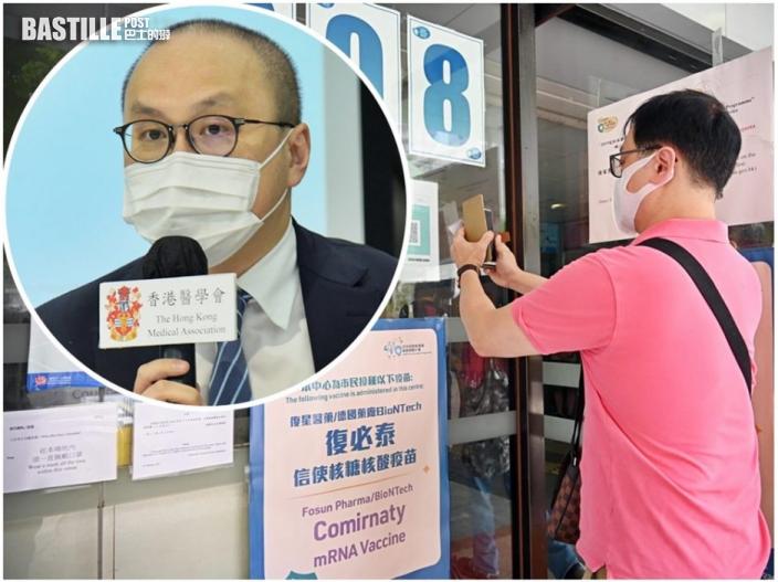 疫苗接種中心擬9月底關閉 曾祈殷倡延長開放