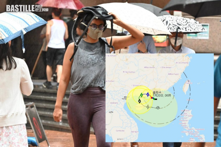 颱風查帕卡移動慢 三號強風信號在日間維持