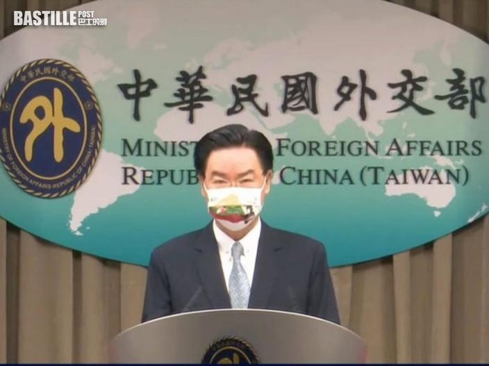 台灣宣布將於立陶宛設代表處