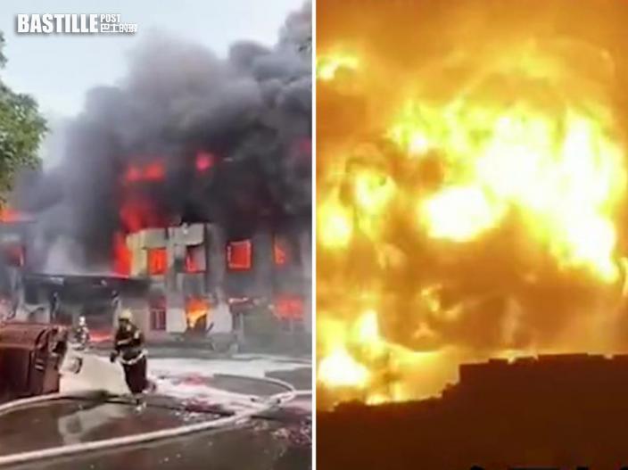 河南登封工廠爆炸 暫無傷亡報告
