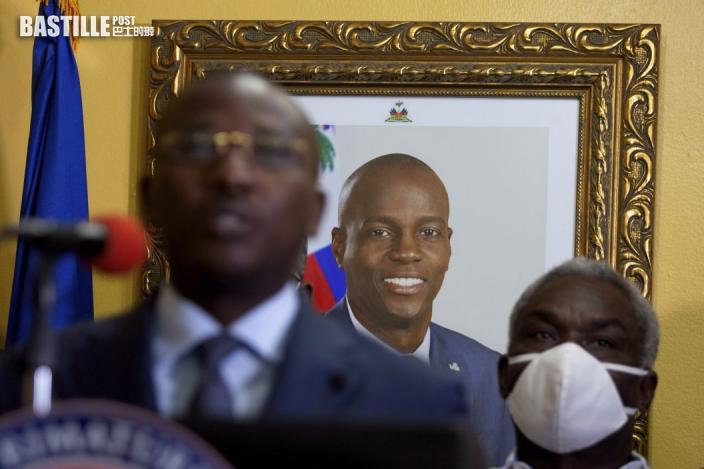 海地臨時總理約瑟夫同意交出權力下台 莫伊茲遇刺前最後通話曝光