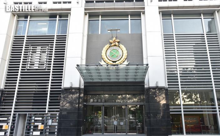 涉威迫顧客購買服務 海關拘4手機店維修員