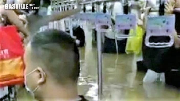 鄭州進入特大自然災難一級戰備狀態 水淹地鐵疑致多人死傷