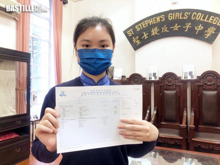 【DSE放榜】聖士提反女子中學首名狀元 冀入讀中大醫科