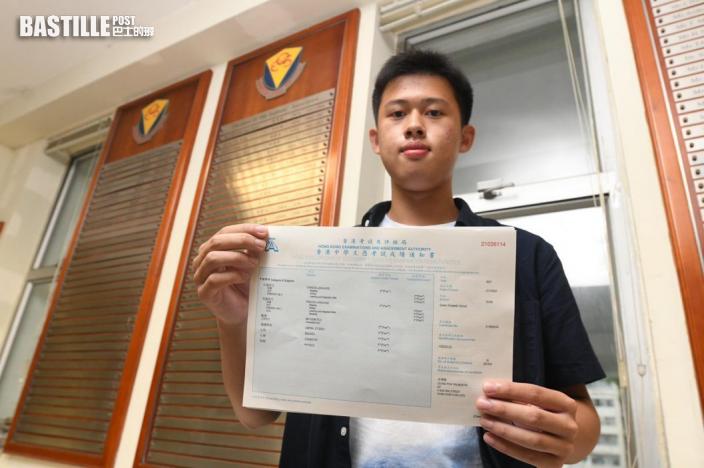 【DSE放榜】伊利沙伯中學首誕狀元 冀入讀中大醫科