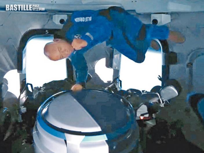 貝索斯成功遊太空讚「最棒一天」 歷時十分十秒創太空之旅里程碑