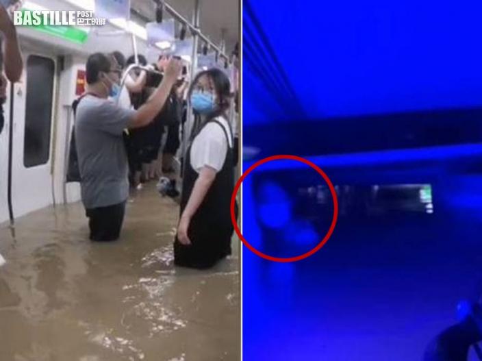 鄭州地鐵生還者自述死裏逃生 水位至頸多人出現缺氧