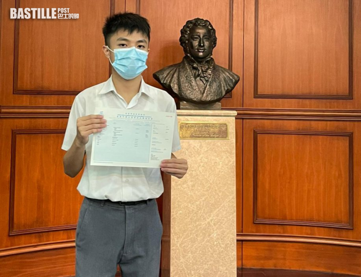 【DSE放榜】英華書院首誕狀元冀入讀中大醫科 稱對醫研感興趣