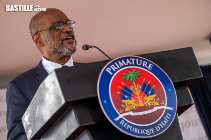 海地新總理亨利宣誓就職 承諾改善治安並舉辦大選