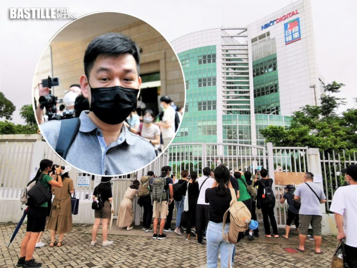 前蘋果日報執行總編輯林文宗被捕 涉違國安法