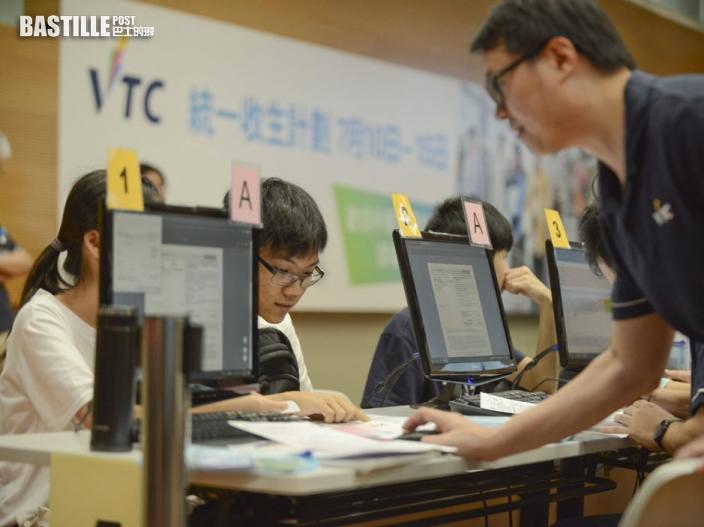 【DSE放榜】VTC網上統一收生 截至10時約2萬人到訪