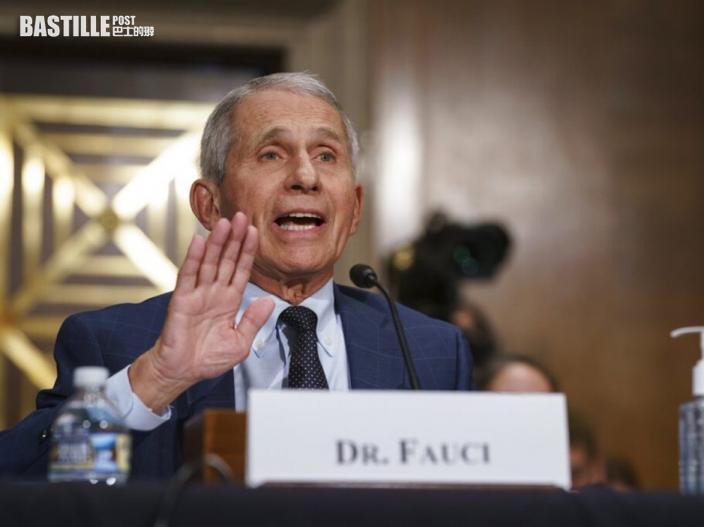 白宮傳染病專家福奇 與共和黨參議員保羅爆罵戰