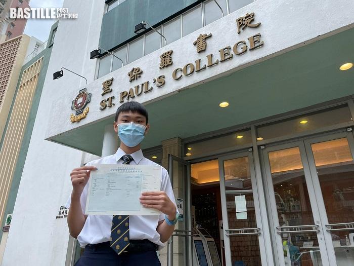 【DSE放榜】聖保羅書院「超級榜眼」立志行醫 指疫下更能靈活備試