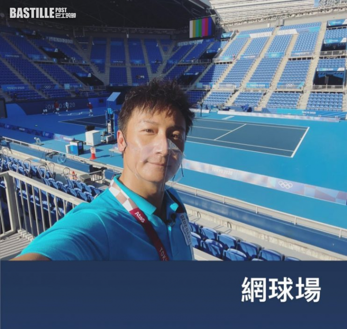 【東京奧運】孭重型攝錄機行兩萬步 方力申感嘆:冇咁多觀眾可以入場睇