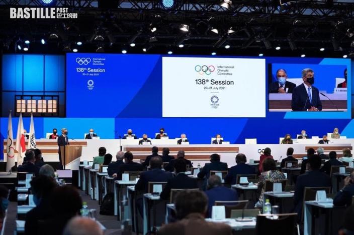【東京奧運】國際棍網球聯會報喜 獲國際奧委會納為正式會員