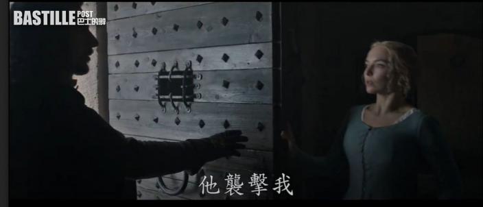 【隔24年再合作】孖賓艾弗力撰《最後的決鬥》劇本 麥迪文帶疤比武預告曝光