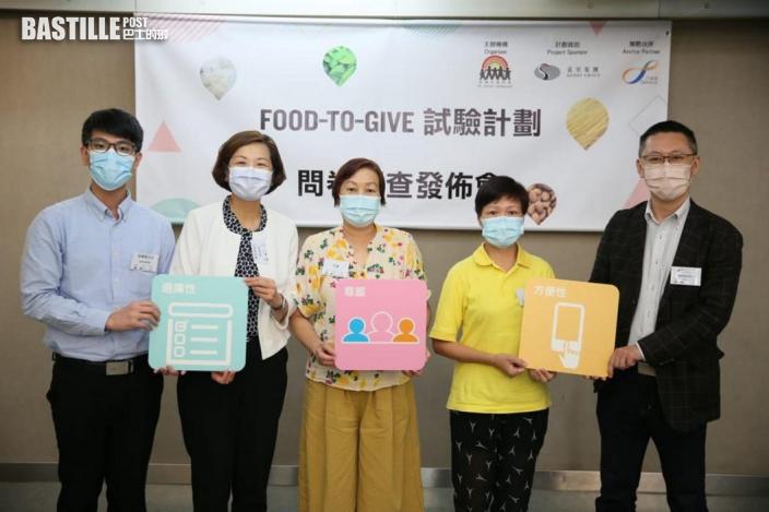 聖雅各福群會推試驗計畫 電子化方式派發食物援助津貼