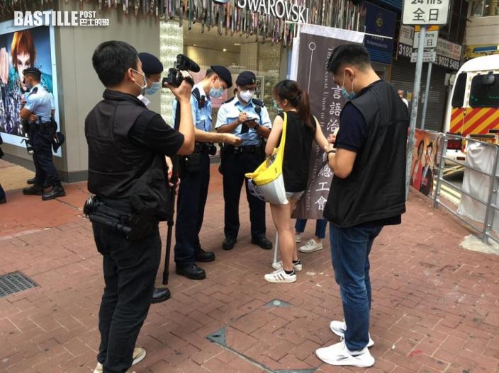 消息指國安處拘捕5名「香港言語治療師總工會」成員 涉出版3本煽動刊物