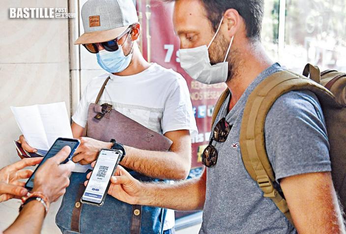 法國民眾赴文化場須有健康通行證