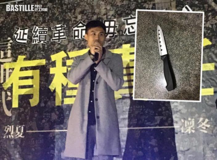 何惠彬涉發布刀具照圖刑事恐嚇 准保釋9月中再訊