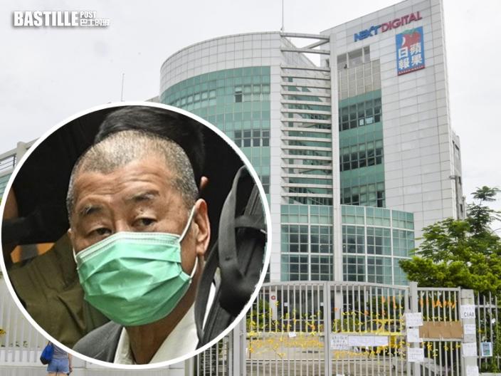 黎智英入稟申請行使壹傳媒投票權  押9.15審