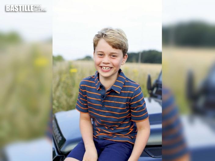 慶祝8歲生日 英國喬治王子新照片曝光