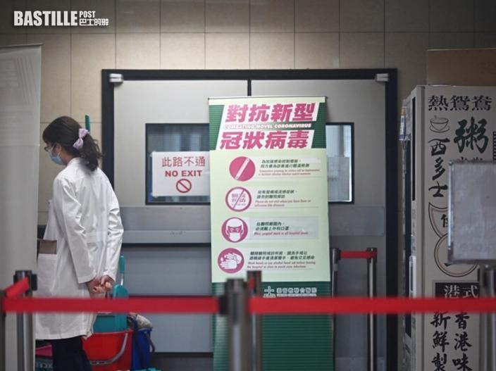 醫管局:再多2名確診病人康復出院 1人情況嚴重