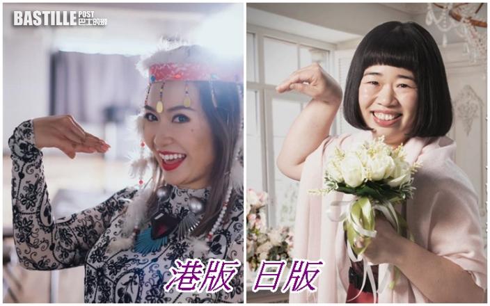 獲日版《大叔的愛》「瀨川舞香」大讚 娟姐:下次嚟香港教你跳羊奶舞