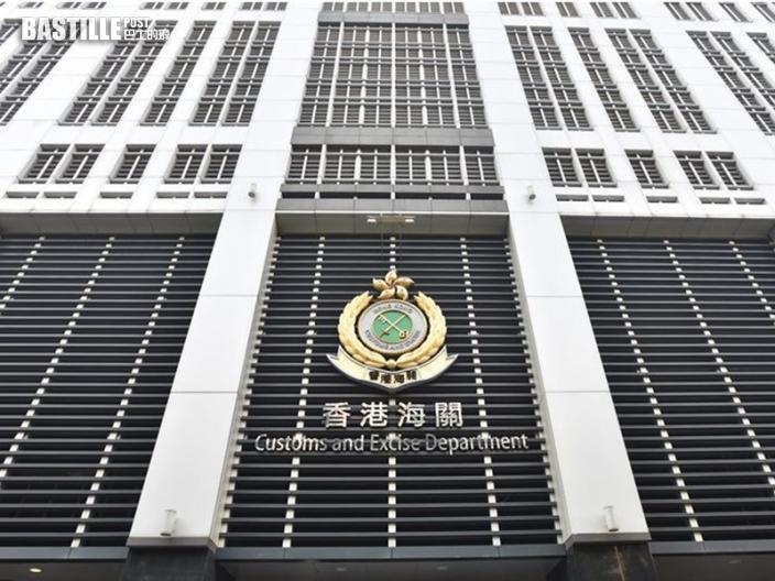 兩女子涉無牌提供匯款服務被海關拘捕