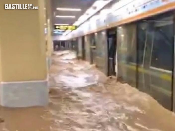 鄭州水淹地鐵12人遇難 官方指洪水沖毀擋水牆釀禍