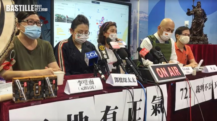 721暴動案鄧懷琛判監7年妻呼冤 元朗居民稱被告「守護家園」