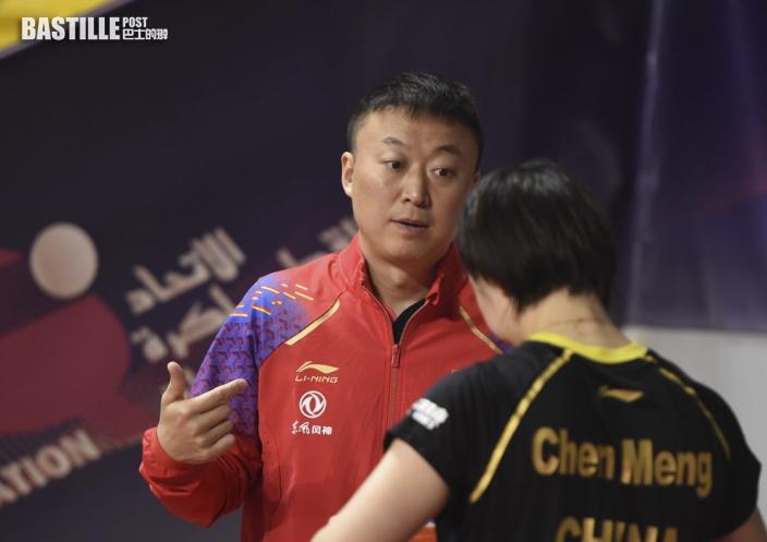 【東京奧運】中國混雙抽上籤 主帥馬琳拒輕敵