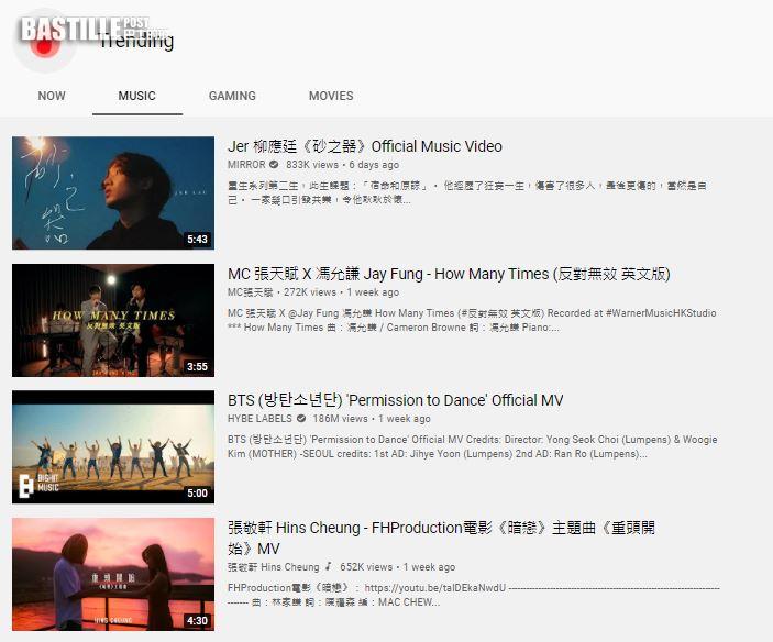 《砂之器》MV登熱門音樂第一  柳應廷粉絲社交網狂落廣告谷新歌