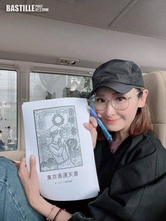 【頭條獨家】被TVB新聞部欽點做節目 陳貝兒川藏高原患高山症險死