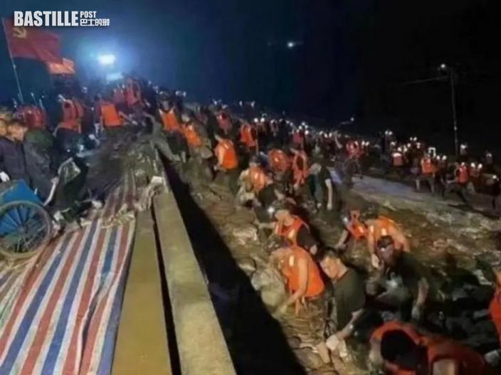 河南衛河鶴壁段決堤 曾填入多輛大貨車仍未能堵住決口