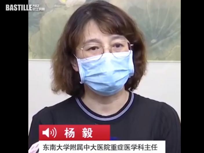 省級醫療專家指江蘇南京患者大多已打疫苗 發病症狀較輕