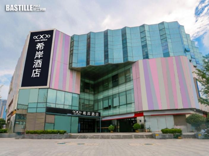 【鄭州暴雨】希岸酒店災情期間漲價3-5倍 被罰款50萬人民幣