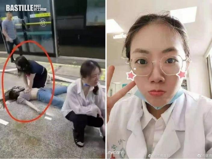 鄭州地鐵休克女子甦醒後立刻救人:我是醫生