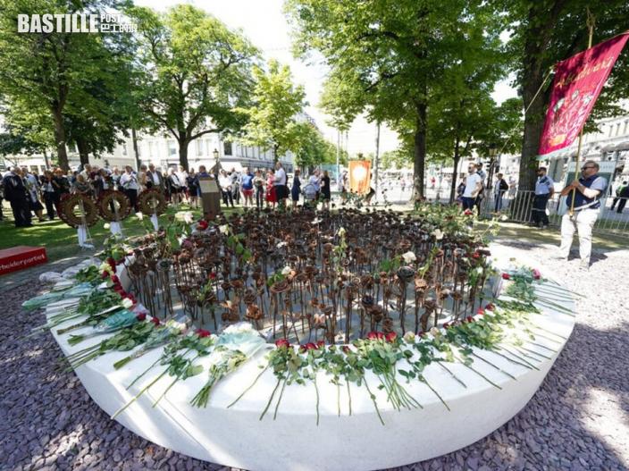 挪威悼念大屠殺慘案10周年 國王籲國民團結對抗仇恨
