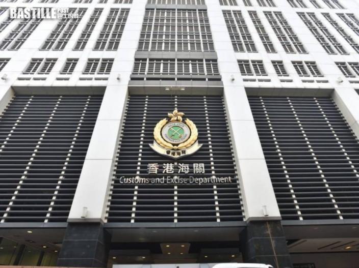 不良手法誘客買13萬美容療程 37歲女銷售員被捕
