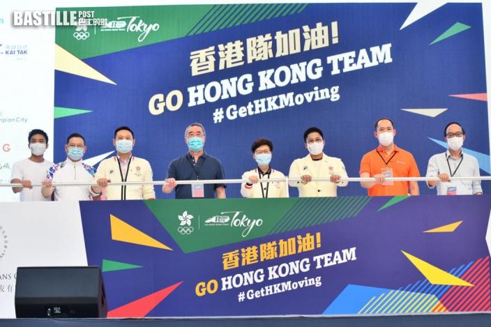 【東京奧運】西九舉行「香港隊加油」 逾百市民參加