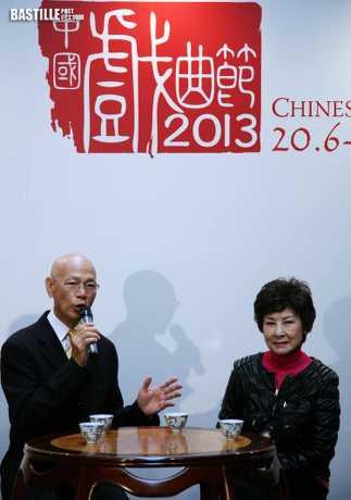 師弟羅家英讚香港最好花旦 粵劇名伶陳好逑病逝  「藝術旦后」 終年89歲