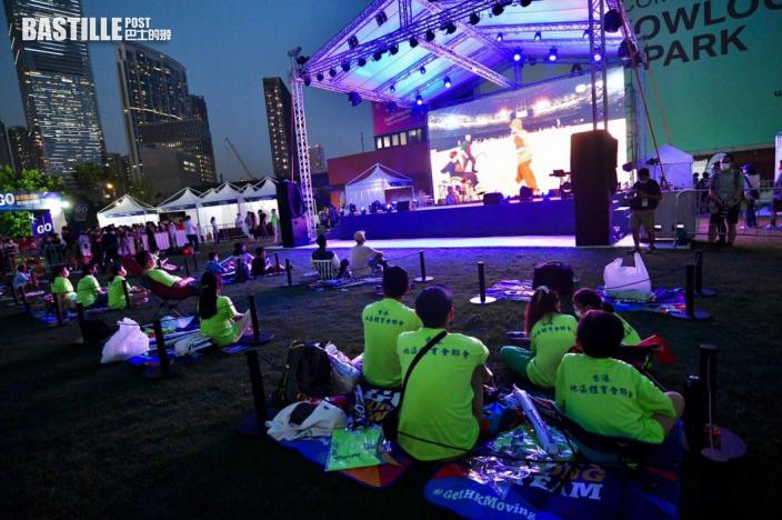 【東京奧運】西九舉行「香港隊加油」 逾百市民雀躍觀看