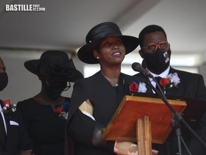 海地總統莫伊茲舉行國葬 場外傳槍聲美代表團急回國