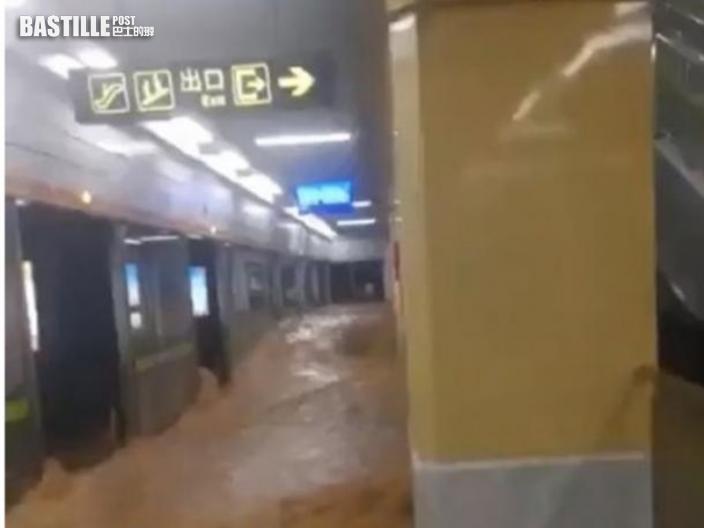 鄭州地鐵公布9遇難者名單 親屬憶述意外前最後一刻
