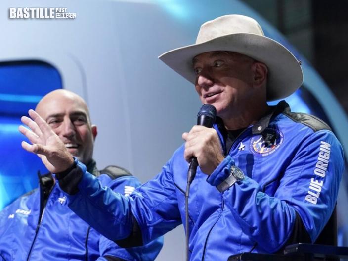 美國修改指引 布蘭森和貝索斯未獲承認為太空人
